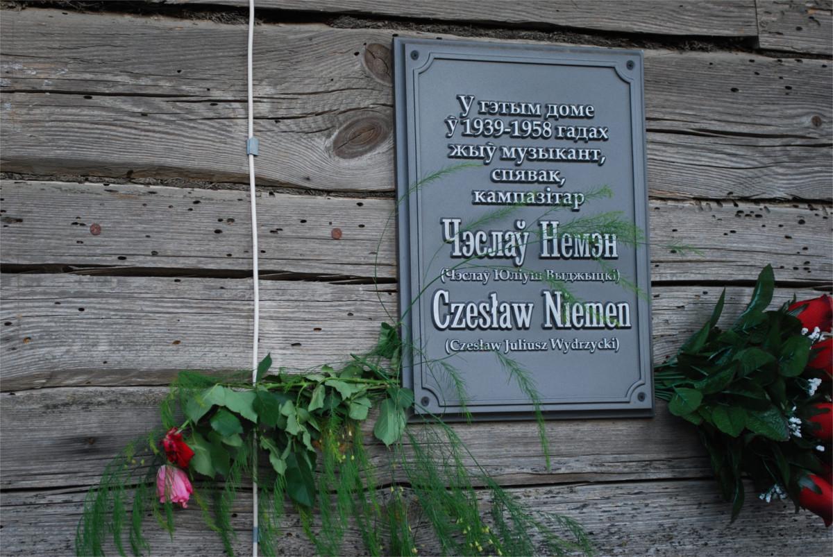 Dom rodzinny Czesława Niemena, Stare Wasyliszki, Białoruś